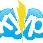 Skype offline – Grosse Probleme beim VoIP Anbieter
