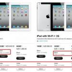 iPad 2: Lieferzeiten in Europa von 2 bis 3 Wochen beim Start
