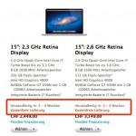 Lieferzeit des MacBook Pro Retina steigt auf 3 bis 4 Wochen
