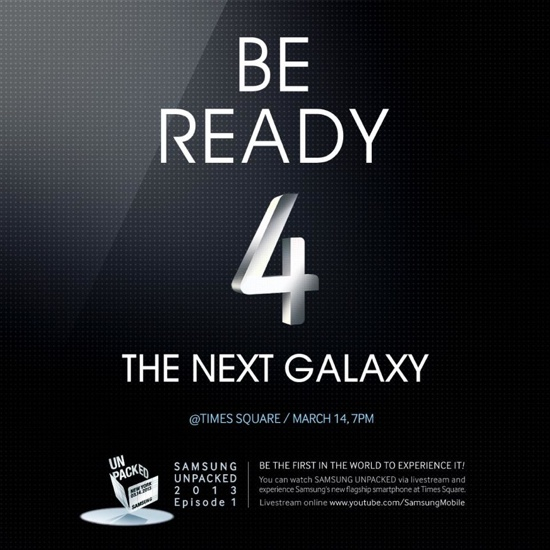 Samsung Galaxy S4 Unpacked Event Teaser