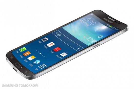 Samsung Galaxy Round Front
