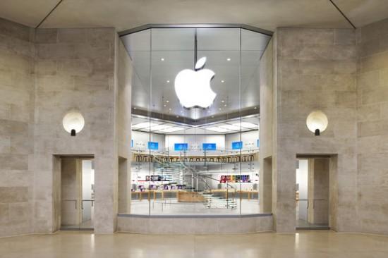 Apple Store Louvre Paris