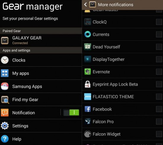 Samsung Gear Manager Settings