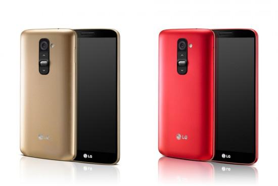 LG G2 rot und gold