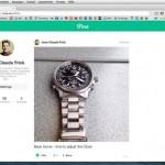 Vine ab sofort mit Web-Profilen