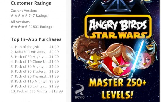 App-Store-inApp-Purchases-View