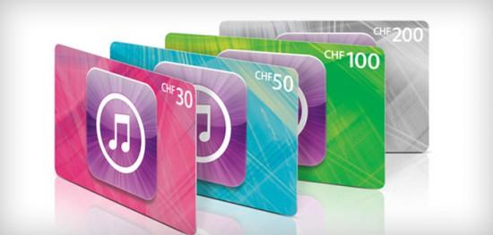 iTunes Geschenk Karten CHF