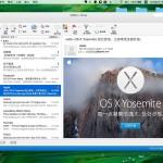 Screenshots zeigen neues Mac-Outlook: Erscheinungstermin am Freitag möglich