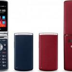 LG Wine Smart: Klapp-Handy mit Android 5.1.1 kommt zu uns