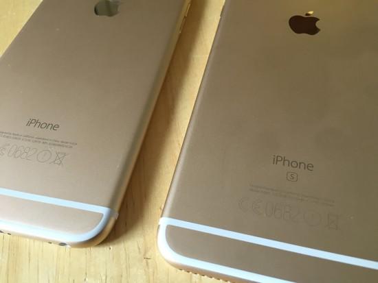 iPhone-6S-Plus-und-6-Plus-Back