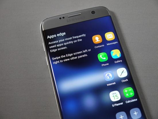 Galaxy-S7-Edge-Screen-Settings