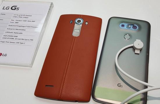 LG G4 vs LG G5 Final