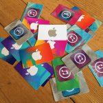 15% Rabatt auf iTunes-Geschenkkarten bei Postshop.ch