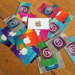 10% Günstiger: iTunes Geschenkkarten beim Postshop