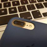 Apple veröffentlicht iOS 10.1 – Portraitmodus für iPhone 7 Plus