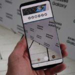 Samsung Galaxy S8 und Galaxy S8 Plus Kurztest: So geht Smartphone !